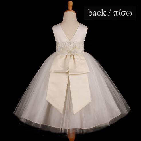 d682358281c Μοναδικό Πολύ Kομψό, Παιδικό, Αμάνικο Σατέν Φόρεμα με Ζώνη, & Πισινό ...