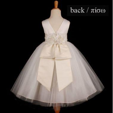 Beautiful, Elegant Girl's Bridesmaid - Flower Girl Dress in Ivory